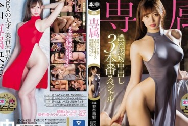 HND-836 Exclusive A 3-Creampie Fuck Special Featuring Deep And Rich Kisses - Akari Mitani