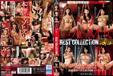 HNMB-002 As A Sole Submissive Girl...BEST COLLECTION vol. 2