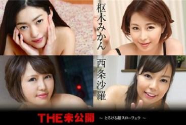 Jav Uncensored Hot girls in Jav industry