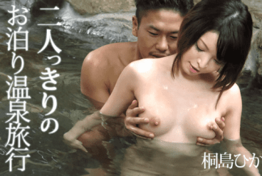 Jav Uncensored Hot spring trip for two people