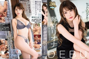 IPX-361 Kotomiya Riona amazing erotic technique