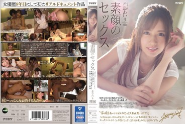 IPX-603 Airi Kijima Untarnished Sex, For Real - If I Get A Boyfriend For The First Time In 10 Years