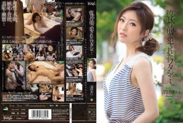 IPZ-216 Uncensored Leaked - Ravaged With My Boyfriend Watching Ai Hanada