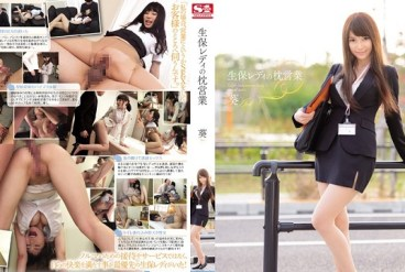 Jav Leak SNIS-420 HD Uncensored Aoi Life Protections Woman Of Pad