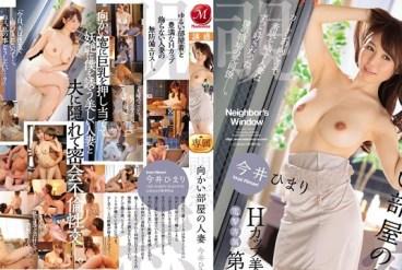 JUL-153 The Married Woman Who Lives Across The Hall - Himari Imai