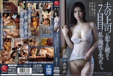 JUL-605 On The Seventh Day Of Being Ravished By My Husband's Boss, I Lost All Sense Of Reason... Ayaka Muto