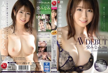 JUL-677 For This Moment And Forever: A Beautiful, Gentle Wife. Madonna-Type Big Rookie Minami Yasu, 28 Years Old AV Debut