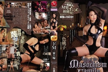 JUY-944 The dignified appearance unique to a married woman dazzling eyes and nose Isshiki Momoko