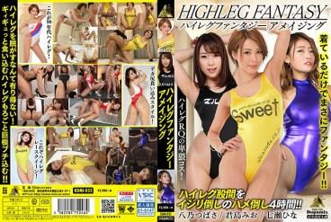KDMI-035 High Leg Fantasy Amazing - Mio Kimijima Tsubasa Hachino Hina Nanami (Hina Nanami)