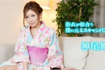 Jav Uncensored Mai Kamio honors the beauty of women in kimono