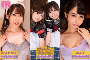 MIAA-471 Her Sweaty Armpits Like A Dog She Starts Panting And Moaning... - Yui Hatano , Kanon Kanade, Nono Yuki, Elly Akira