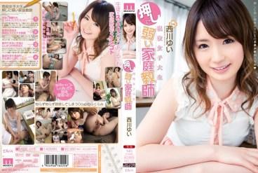 MIDE-015 Uncensored Leaked - Real College Girl is an Easily Manipulated Tutor - Yui Nishikawa