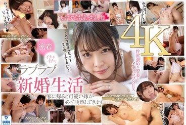 MIDE-917 Come Home Every Day To An Adorable Wife Trying To Seduce You.. Nana Yagi