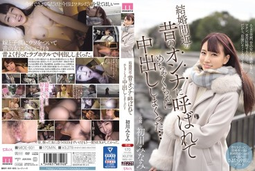 MIDE-931 My Ex Was About To Get Married, So She Got In Touch And We Had Incredible Creampie Sex ... Minami Hatsukawa