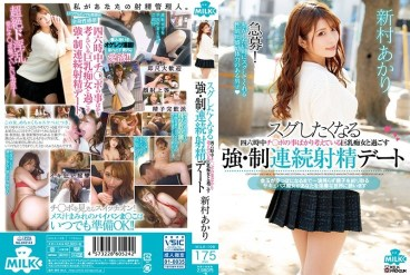 MILK-108 All She Thinks About Is Sex This Is How I Spent A Consecutively Ejaculating Date With A Big Tits Slut Akari Niimura