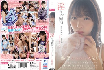 MUKC-018 Indecent Time Frustrated Blowjob Kitchen Beautiful Girl Idol Hana Hakuto