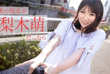 Jav Uncensored My girlfriend is Ariki Aoi