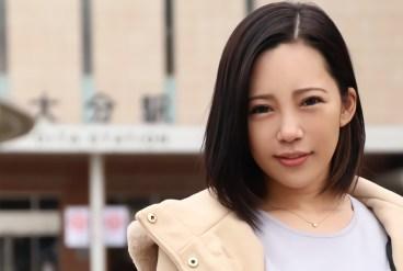 Mywife 2121 Uncensored Leaked - My Wife Special Edition Netoru Married Yukemuri Trip 02