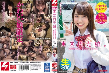 NNPJ-462 Beautiful Girl With a Cute Animal Personality & Perfect Grade Blowjob 3 Raw Blasts Suzu-chan