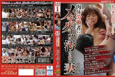 NSPS-996 I Will Lend You My Wife: A Wive Made Filthy By A Group Of Physical Labourers - Best Edition