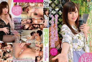 ONEZ-204 My Beloved Wife She Works At A Systems Company In Shibuya Moe-san