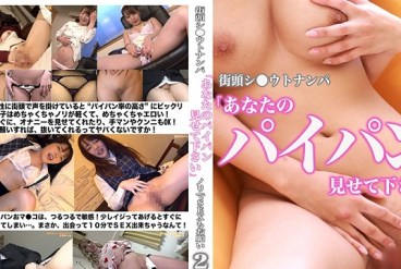 PARATHD-2677 The appearance of girls with hairless genitalia
