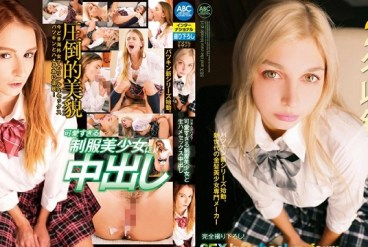 PTKS-068 Japanese Men Are Getting Laid! Raw Creampie Sex With An Excessively Cute Beautiful