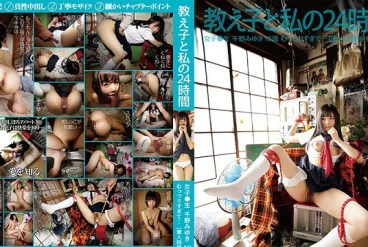 Puramu SY-186 Having sex with 18-year-old school girl Senno Miyuki for 24 hours