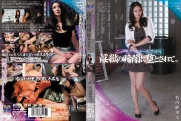 RBD-389 Uncensored Leaked - Sarina Takeuchi Mosaic Removed