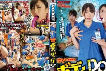 RCTD-247 Beautiful lifesaving team Yokoyama Natsuki, Aoi Rena, Kanou Hana