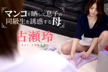 Rei Furuse - The Temptation From Flashing Pussy