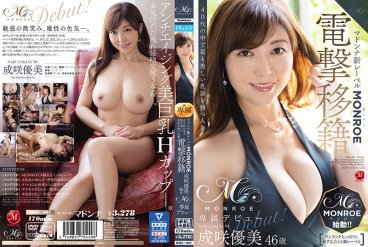 ROE-001 Sudden Transfer To Madonna's New Label Monroe, Yumi Narisaki 46 Years, The Married Woman
