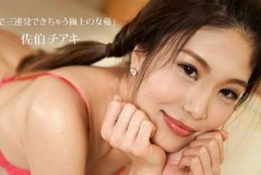 Jav Uncensored Saeki Chiaki The finest on-screen character Saeki Chiaki