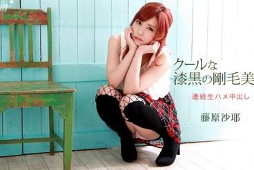 Jav Uncensored Saya Fujiwara Tsundere beautiful woman that out continuous Bareback