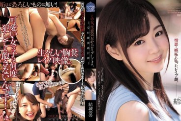 SHKD-871 Rape this woman, cheeky. Receptionist rape plan Yuuki Nono