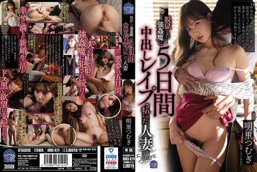 SHKD-924 He Busted Out Of Jail To Spend Five Days Pumping This Unfortunate Wife Full Of His Creampies Tsumugi Akari