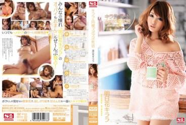 SNIS-075 Uncensored Leaked - My Hot Life With Kirara Kirara Asuka