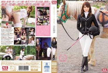 SNIS-507 The Elite Jockey Who Was Broken In Akiho Yoshizawa