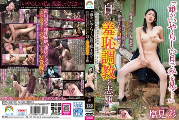 SORA-334 Exposing Herself Outdoors And Fucked A Masochist Peeping Tom Passing By. Aya Shiomi