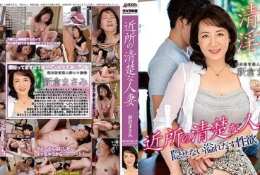 SPRD-1184 The Next Door Neat And Clean Married Woman Masami Nikura