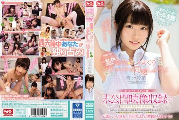 SSIS-162 Director's Cut You Get To Live Together With Saika And Get Lovey-Dovey With Her And Fuck Her Brains Out Saika Kawakita