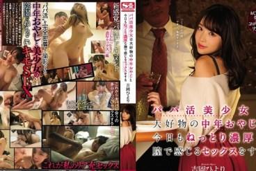 SSNI-740 Has Sensual Sex With Her Sugar Daddy - He Makes Her Sensitive Pussy Feel Good - Hiyori Yoshioka