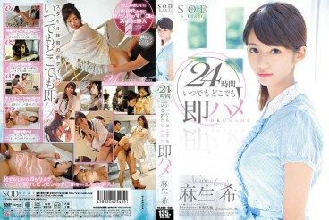 STAR-395 Nozomi Aso 24hrs Fucked Anytime Anywhere