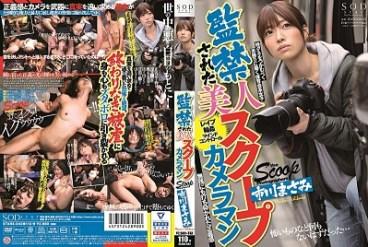 STARS-042 Masami Ichikawa Uncensored Leaked