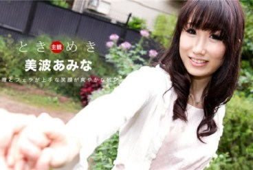 Jav Uncensored Tokimeki My girlfriend who is good at cooking