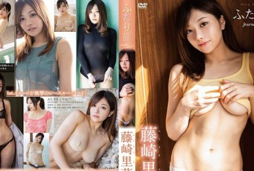 TSBS-81134 Rina Fujisaki Blu ray Disc