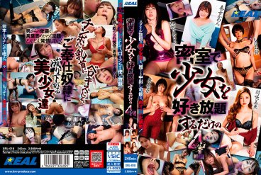 XRL-018 Four Hours Of Just Doing As You Please With A Barely Legal In A Secret Room