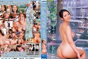 XRW-726 Misaki Kanna I fell in love with a guy