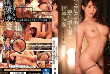 XVSR-482 Mao Kurata Affair Picture Of A Married Woman
