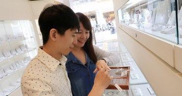 新竹婚戒推薦!珠寶盒Jewel Box,情侶交往對戒款式分享